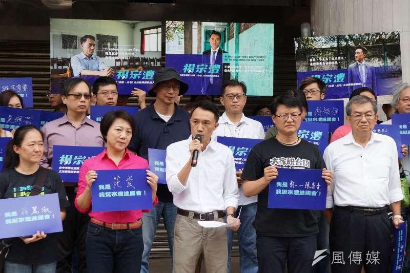 20190624-社運工作者楊宗澧宣布參選台中市立委記者會。(盧逸峰攝)