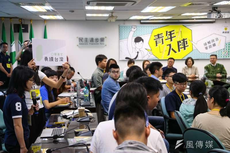 20190625-民進黨中央黨部25日舉行「2019青年入陣-民主新星研習營」,參加學員各組提出「勇續台灣」等不同口號做為成果發表。(顏麟宇攝)
