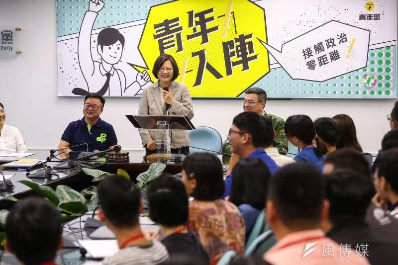 20190625-總統蔡英文25日出席「2019青年入陣-民主新星研習營」成果發表會。(顏麟宇攝)