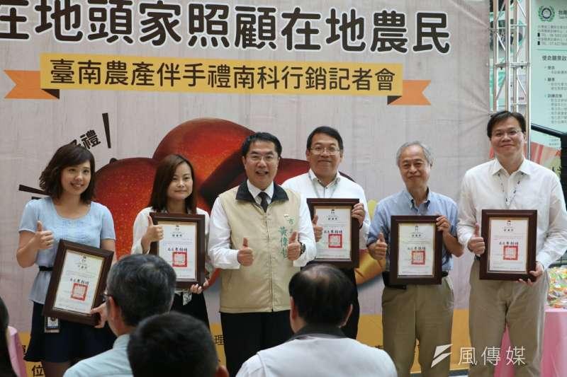 臺南市政府農業局在南科Park17舉辦「在地頭家照顧在地農民—臺南農產伴手禮南科行銷記者會」。(圖/徐炳文攝)