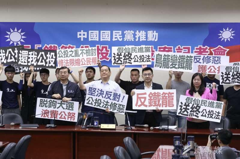 20190626-國民黨中央黨部召開反「鐵籠公投案」之公投案記者會。(陳品佑攝)