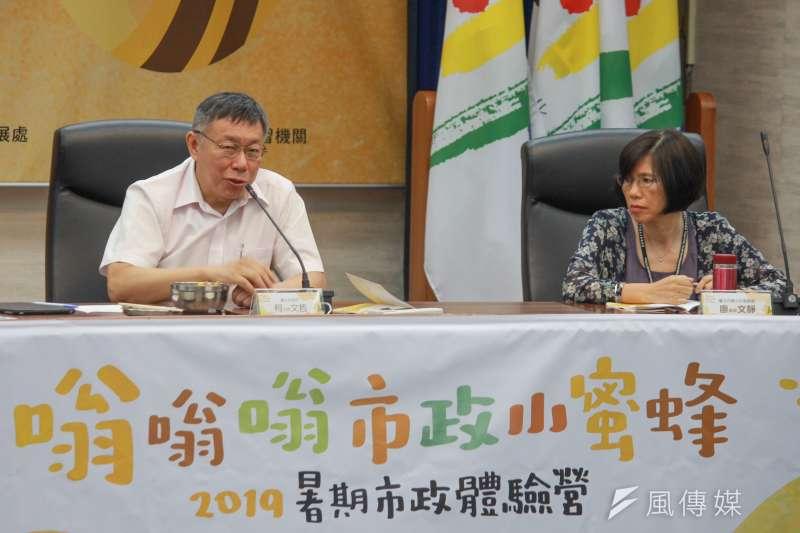 20190627_台北市長柯文哲(左)出席暑期市政體驗營隊活動。(方炳超攝)
