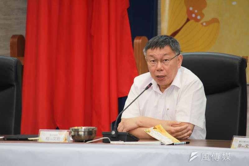 台北市長柯文哲認為,治國要有遠見,不贊成政府追漲追跌。(方炳超攝)
