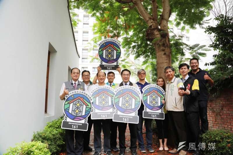 台南市政府於《巷弄X台南》民宿舉行「台南市民宿合法房間標章」掛牌記者會。(圖/徐炳文攝)