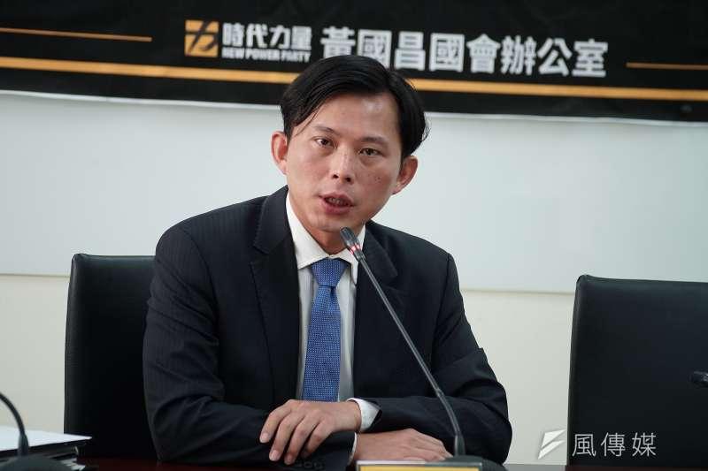 12名台灣分析師在中國遭拘,面對新黨要求協助,時代力量立委黃國昌(見圖)直言:「新黨自己這麼喜歡被送中,那還救什麼救?」(資料照,盧逸峰攝)