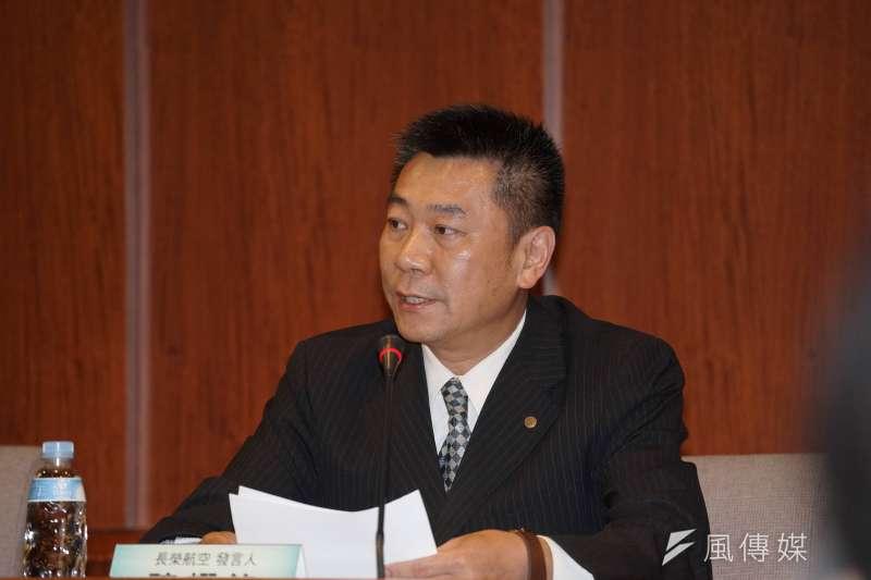 20190701-長榮航空針對629協商爭議說明,發言人陳耀銘主持(盧逸峰攝)