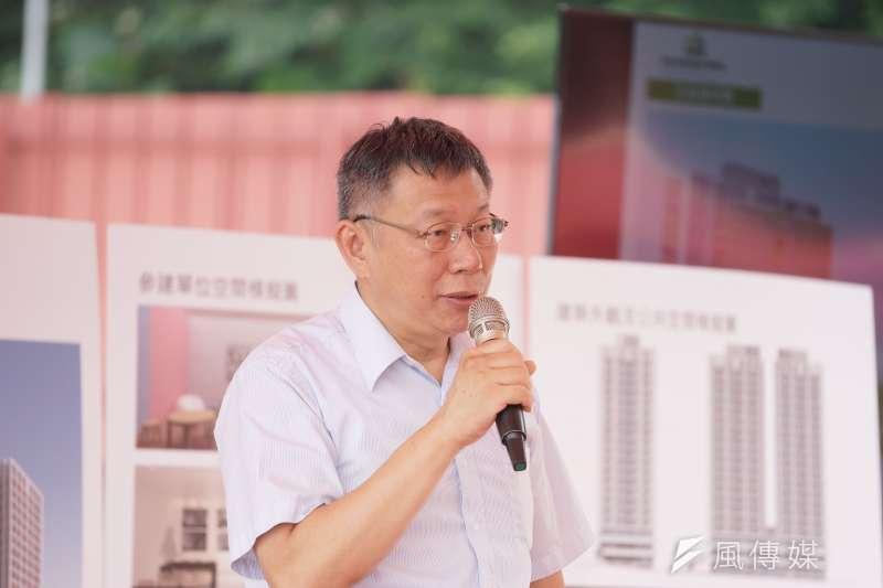 高雄市長韓國瑜日前砲轟蔡政府「大小眼」,台北市長柯文哲(見圖)2日表示,不是只有民進黨政府才這樣,國民黨政府也是。(資料照,盧逸峰攝)