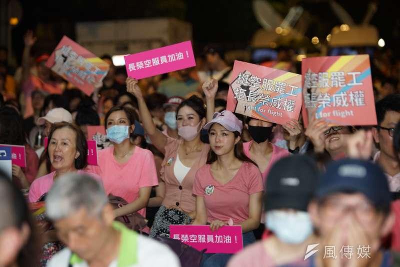 20190702-一起陪長榮空服罷工,Fight for EVA Strike晚會,民眾舉起標語聲援。(盧逸峰攝)