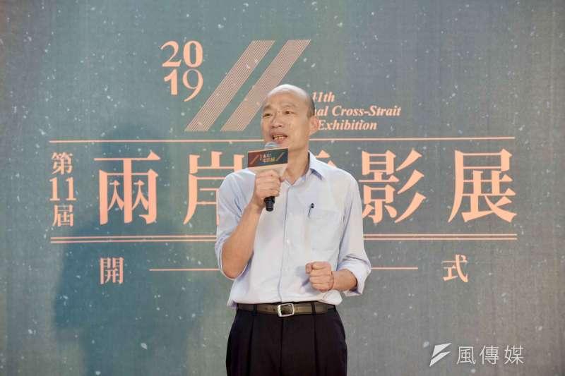 市長韓國瑜說,「兩岸電影展」在高雄舉辦是高雄的光榮。(圖/徐炳文攝)