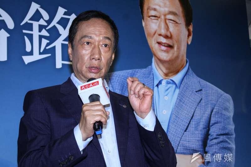 國民黨總統提名初選參選人郭台銘拋出「零到六歲幼兒國家養」的政見。(蔡親傑攝)