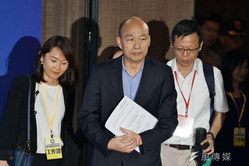 20190703-國民黨國政願景發表會,高雄市長韓國瑜出席。(盧逸峰攝)