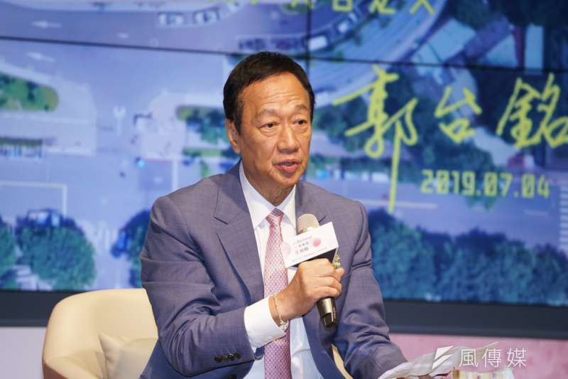 國民黨總統初選參選人、鴻海前董事長郭台銘。(盧逸峰攝)