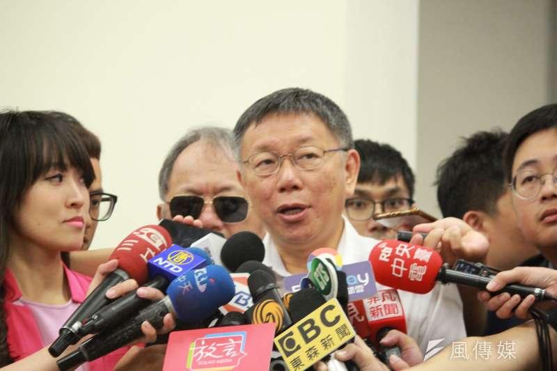 台北市長柯文哲說,完全「國家養」不大可能,「國家幫你養」還比較有可能,這也是台北市政府這幾年努力方向。(資料照,方炳超攝)