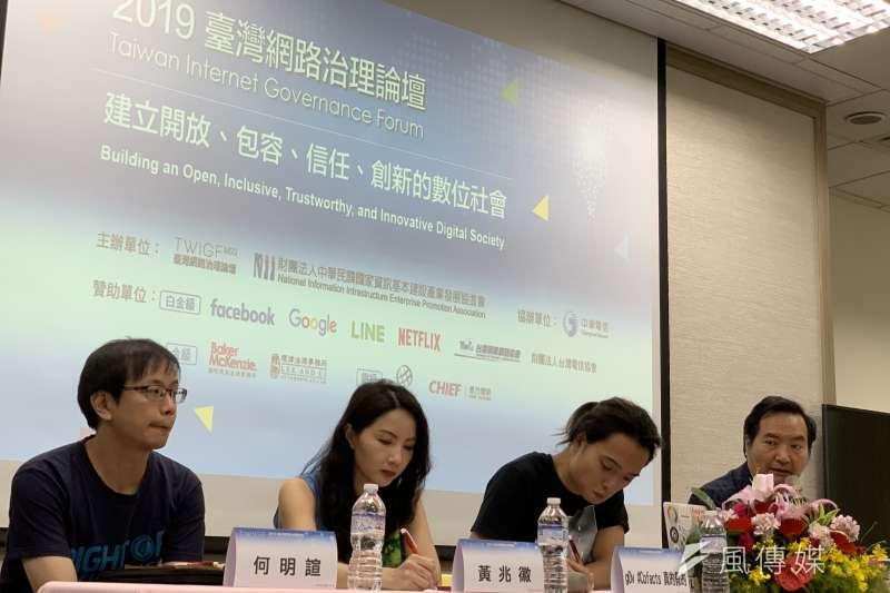 打擊「假新聞」:左起為台灣人權促進會數位人權專案經理何明諠、華視新聞部經理黃兆徽、真的假的共同開發人郭冠宏、行政院政務委員羅秉成(簡恒宇攝)