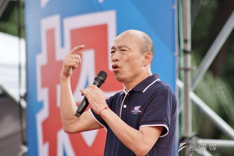 高雄市長韓國瑜選總統,第一件事情是證明自己不是草包。(盧逸峰攝)