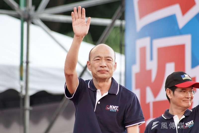 作者認為,高雄市長韓國瑜為高雄瘦到皮包骨,却換來民進黨的抹黑。(盧逸峰攝)