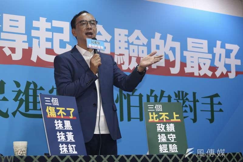 前新北市長朱立倫8日舉行「禁得起檢驗的最好」記者會。(陳品佑攝)