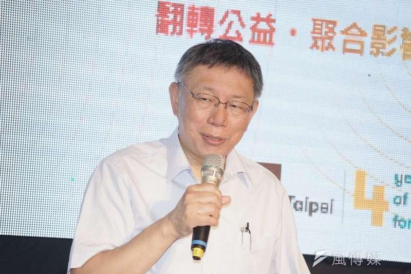 20190708-台北市長柯文哲出席「台北NPO聚落入厝同歡會」。(盧逸峰攝)