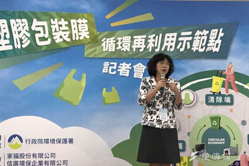 塑膠包膜回收。循環經濟。20190709_環保署廢管處處長賴瑩瑩。(廖羿雯攝)