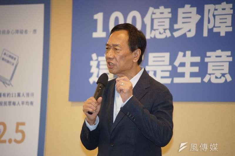 20190709-國民黨總統初選參選人郭台銘召開身障保險社會福利記者會。(盧逸峰攝)
