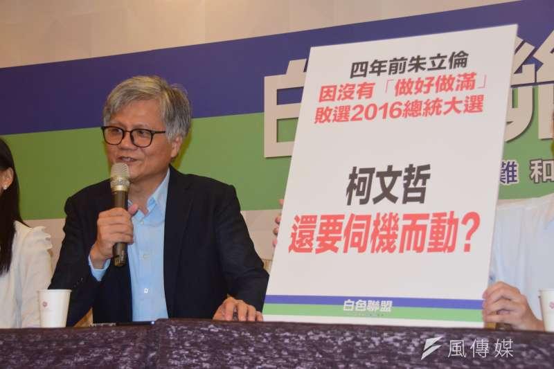 20190710-白色聯盟成立大會會後記者會,執行長吳萼洋出席。(吳俊廷攝)