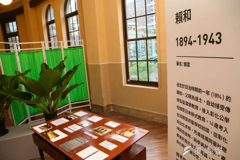 台灣新文化運動紀念館12日舉行台灣新文學之父賴和「懶雲診療室」特展開幕記者會。(顏麟宇攝)