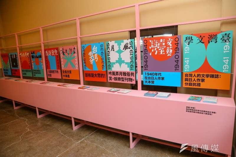 20190712-台灣新文化運動紀念館12日舉行台灣新文學之父賴和「懶雲診療室」特展開幕記者會,第三展區則復刻再現1930年代具代表性的書報雜誌。(顏麟宇攝)