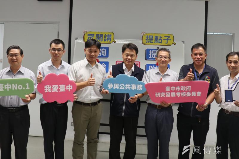 廣納民意,臺中市政府研考會12日推「公共政策網路參與平台-台中市專區」「眾開講」、「提點子」功能上線。(圖/王秀禾攝)