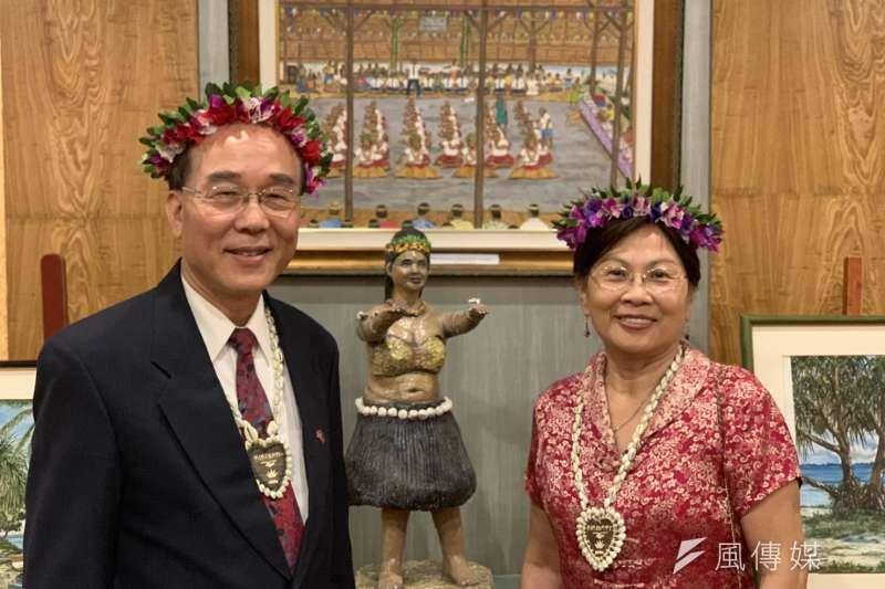 2019年7月12日,吉里巴斯駐台灣大使館首次在台灣舉辦國慶酒會,我國首任駐吉里巴斯大使陳士良與夫人一同出席。(簡恒宇攝)