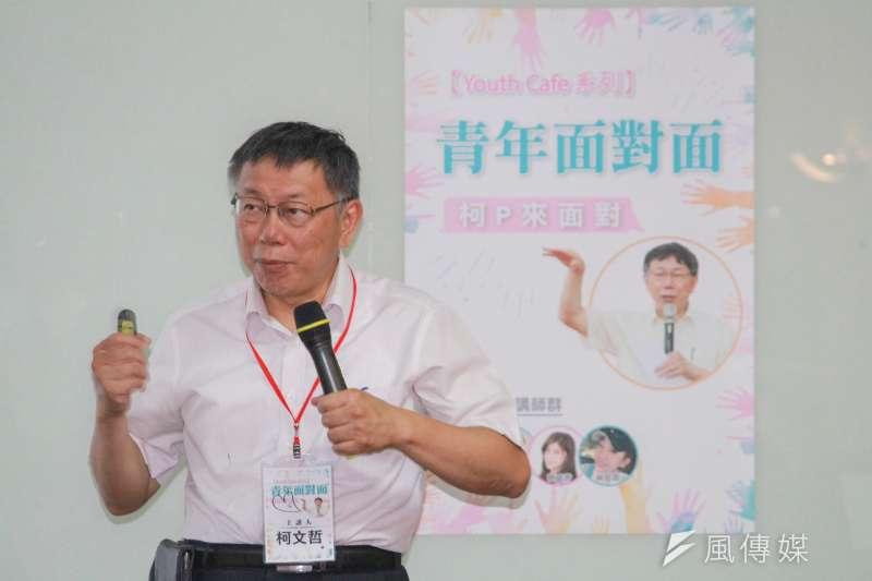 台北市長柯文哲提出育兒政策新制。(資料照,方炳超攝)