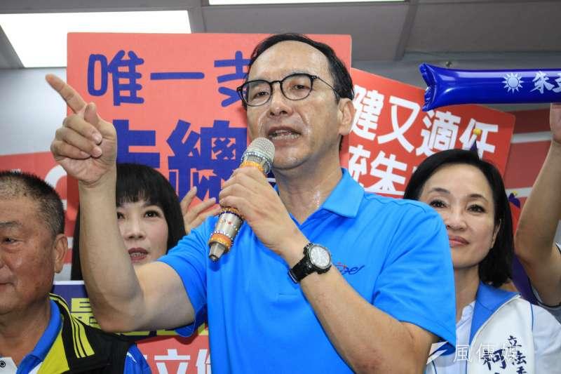 20190713-國民黨總統初選參選人朱立倫出席「為朱隊長加油」造勢活動。(蔡親傑攝)