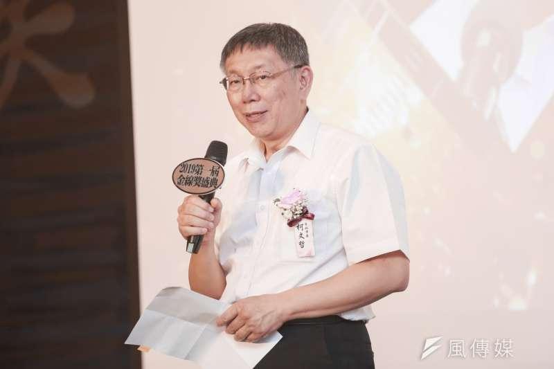 20190714-台北市長柯文哲14日出席2019第一屆金線獎盛典。(簡必丞攝)