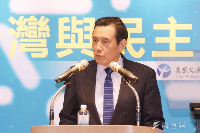 20190714-長風基金會舉行台灣與民主的距離研討會,前總統馬英九致詞。(盧逸峰攝)