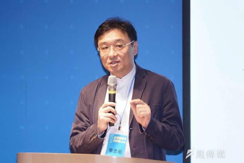 20190714-長風基金會我們與民主的距離研討會,東吳大學法律所兼任教授李念祖出席。(盧逸峰攝)