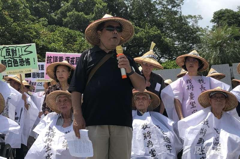 20190715-出席「廢除國安法」活動的政治受難者及其家屬,台灣地區政治受難人互助會總會長林燿呈發表談話。(張雅如攝)