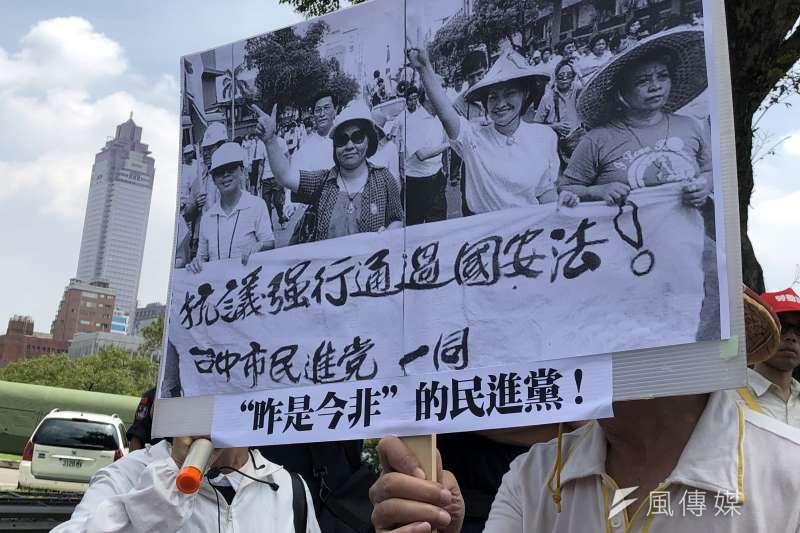 20190715-台灣地區政治受難人互助會拿出1987年陳菊等人上街遊行反對國安法修惡的歷史照片,痛批民進黨政府重返戒嚴年代。(張雅如攝)