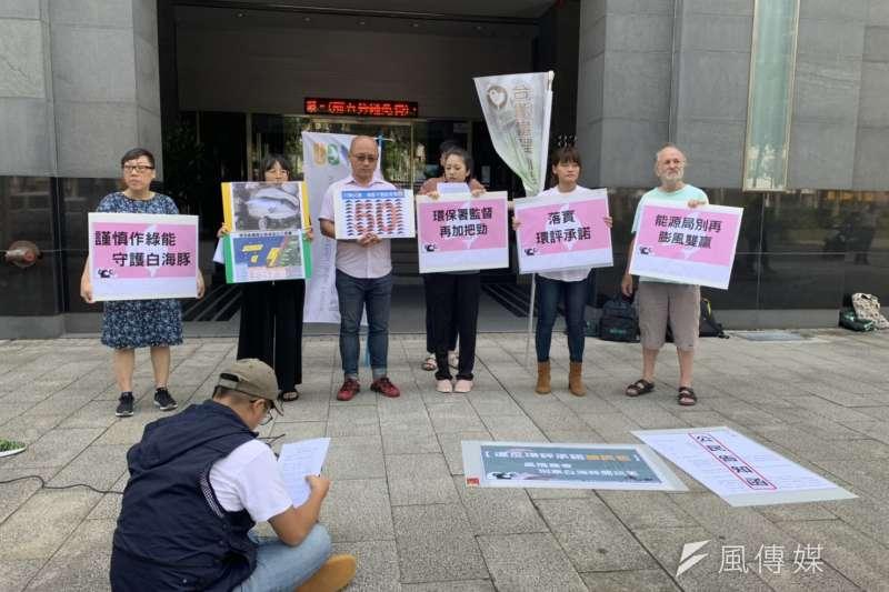 環團赴環保署前抗議風電業者違反環評承諾。(尹俞歡攝)
