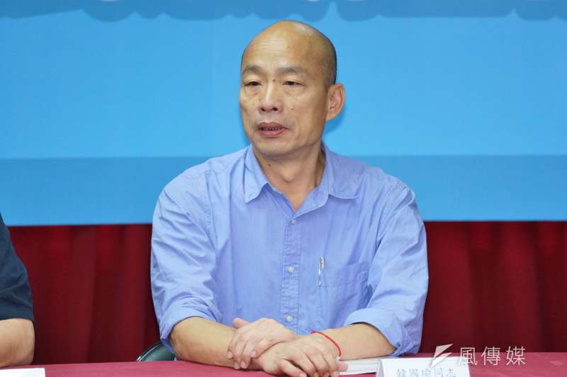 20190715-國民黨總統初選民調結果記者會,高雄市長韓國瑜出席。(盧逸峰攝)