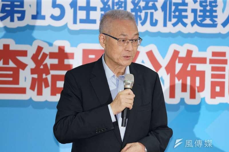 20190715-國民黨總統初選結果公佈記者會,主席吳敦義出席。(盧逸峰攝)