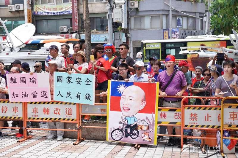 20190715-國民黨總統初選結果公佈記者會,韓國瑜支持者到場聲援。(盧逸峰攝)