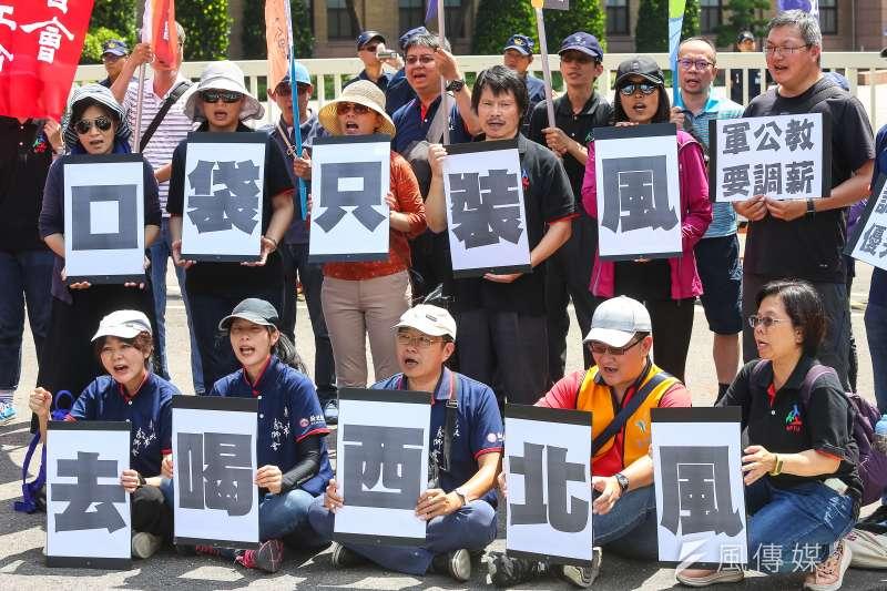 20190716-全教總16日舉行「物價上漲薪水不動,要求調薪」記者會。(顏麟宇攝)
