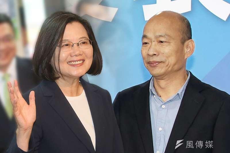 作者指出,處在現今,台灣如何用有限的資源及力量,爭取台灣的最大利益,是必須嚴肅面對的大課題。圖左為總統蔡英文,圖右為國民黨總統參選人韓國瑜。(資料照,郭晉瑋攝/風傳媒合成)