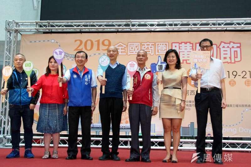 「2019全國商圈購物節」將於7月19日至21日愛河畔熱鬧登場,舉行宣傳記者會。(圖/徐炳文攝)