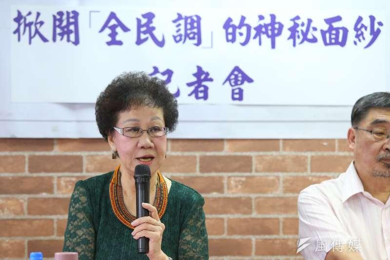前副總統呂秀蓮今(18)日召開「全民調不等於真民意」記者會,直言民進黨初選採全民調根本不等於真民意。(顏麟宇攝)