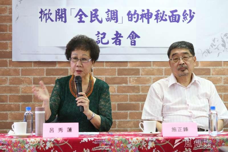 被問到蔡英文、鄭文燦搭檔出征2020總統大選?呂秀蓮(左)認為兩人交情深厚,不無可能。(顏麟宇攝)