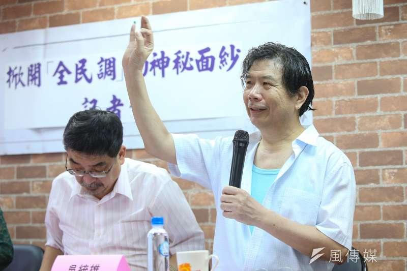 20190718-世新大學資管系副教授吳統雄18日出席「全民調不等於真民意」記者會。(顏麟宇攝)