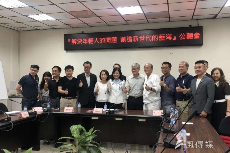 高雄市議員陳若翠在市議會舉辦「解決年輕人的問題 創造新世代的藍海」公聽會。(圖/徐炳文攝)