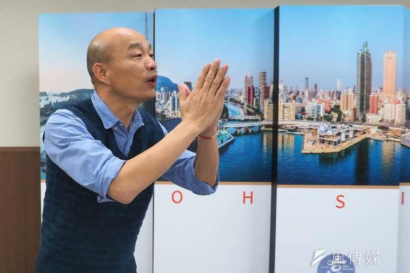 高雄市長韓國瑜表示,中華民國目前面臨被中共與民進黨的消滅與取代危機,從如此大愛狀態與大格局思維下,他相信所有黨內勢力都會把個人利害放旁邊。(林瑞慶攝)