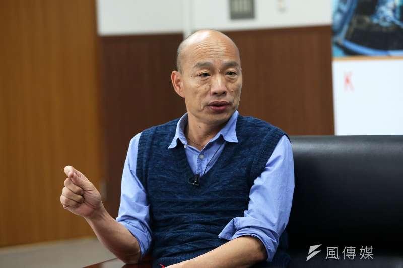 高雄市長韓國瑜接受媒體專訪時表示,希望自己的副手具有國際觀並對經貿有概念。(資料照,新新聞林瑞慶攝)