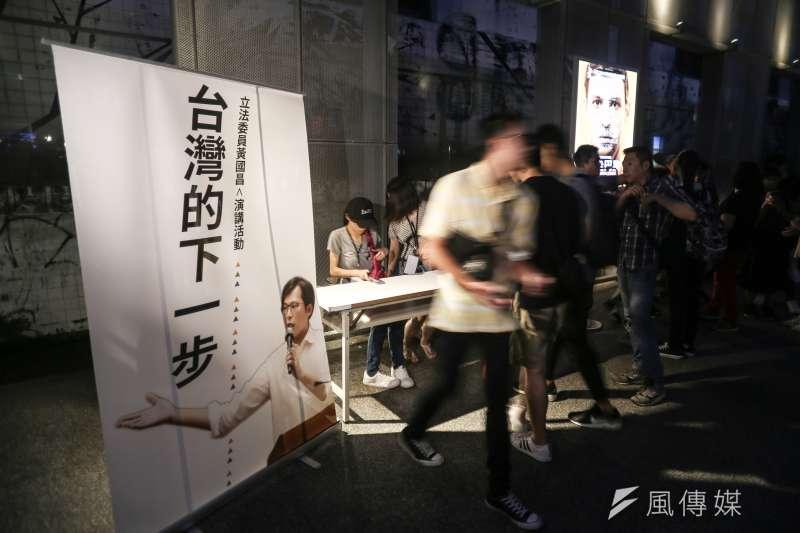 20190720-黃國昌「台灣的下一步」演講活動。(陳品佑攝)